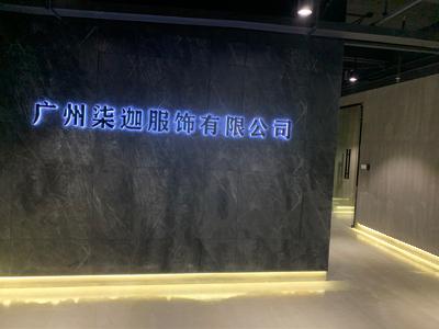 广州柒迦服有限公司