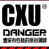 CXU暗黑潮牌