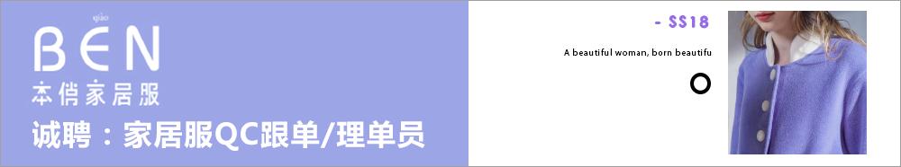 玖漫服饰有限公司