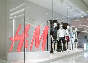 """H&M放低姿态""""理会""""天猫的背后:快时尚衰退明显"""