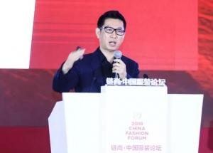歌力思夏国新:中国时装业的裂变时代