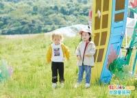 铅笔俱乐部,让七彩的童年伴随每一个孩子快乐成长